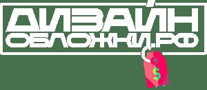 Дизайн-Обложки.рф - это Каталог обложек для музыкального сингла или альбома